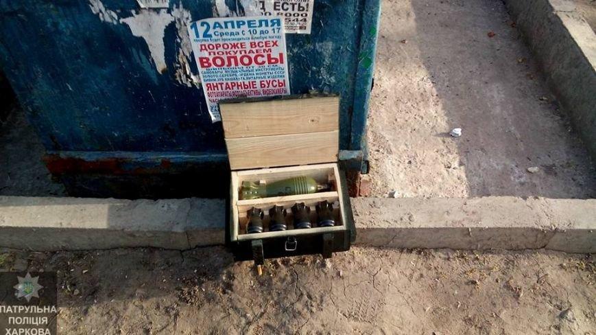 На Салтовке около мусорного бака нашли ящик со взрывчаткой (ФОТО), фото-2