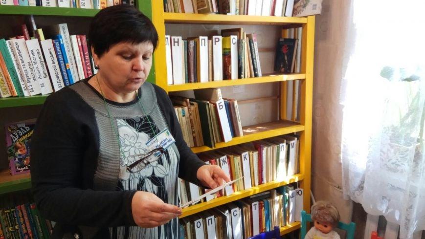 «Казацкий квест» в Никополе, фото-5