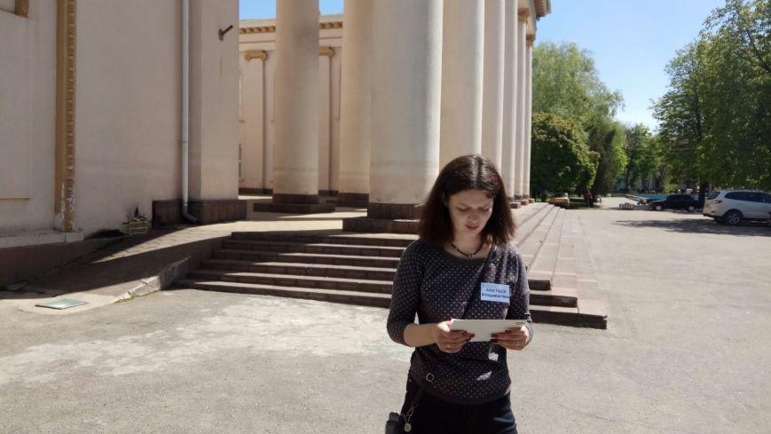 «Казацкий квест» в Никополе, фото-3