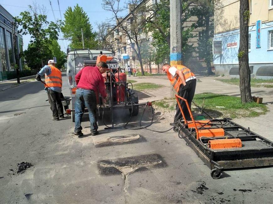В Северодонецке ремонтируют дороги (фото), фото-1