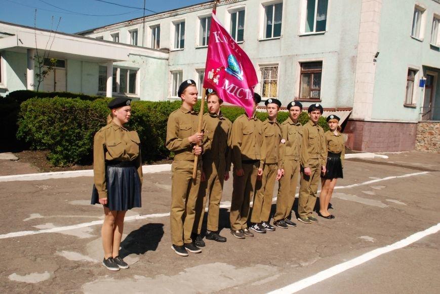 В Каменском прошел финал игры юных патриотов «Сокол» («Джура»), фото-2
