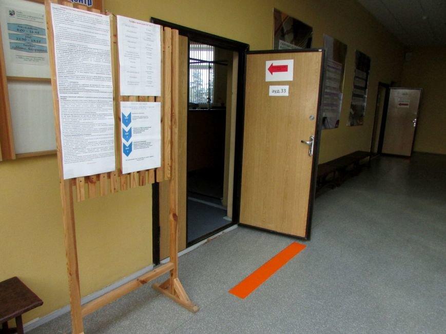 Регистрация на тестирование в ПГУ в картинках, фото-5