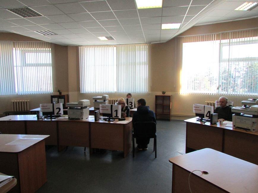 Регистрация на тестирование в ПГУ в картинках, фото-6