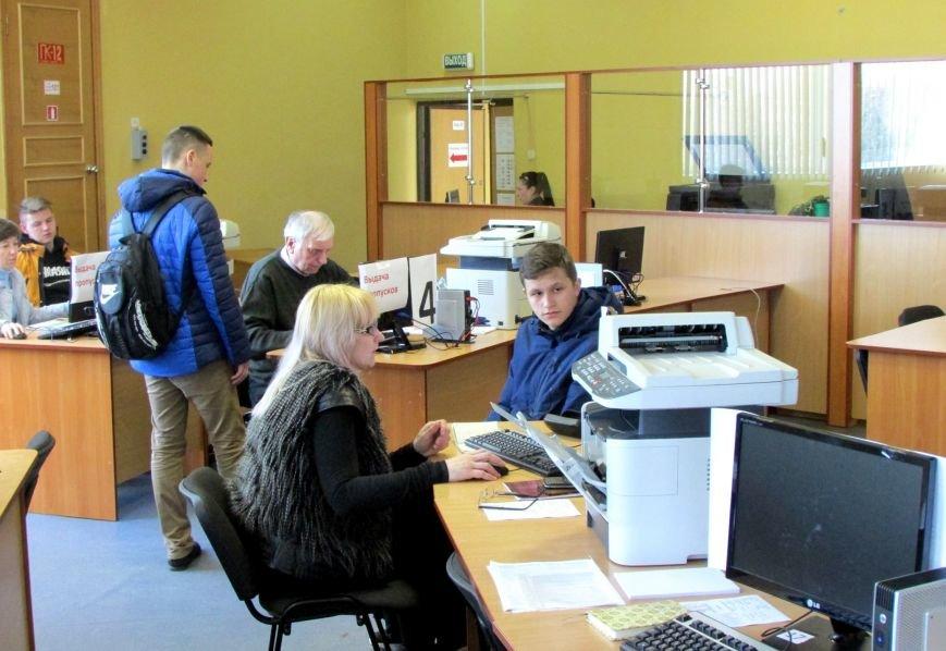 Регистрация на тестирование в ПГУ в картинках, фото-8