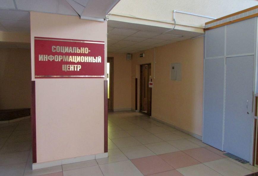 Регистрация на тестирование в ПГУ в картинках, фото-1