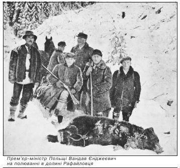 Мисливці зі своїми трофеями в Карпатах. Ретро-світлини кінця 19 сторіччя. ФОТО, фото-7