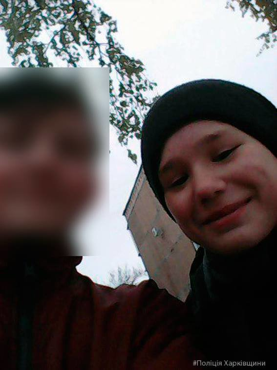 Харьковская полиция разыскивает пропавшего подростка (ФОТО), фото-2