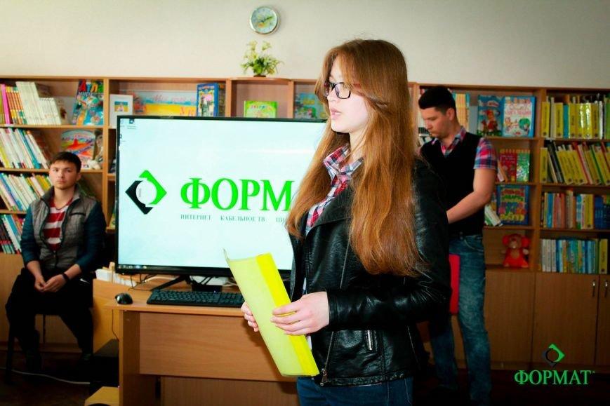Книги. Кофе. Интернет- или как инновации помогают творчеству молодежи, фото-3