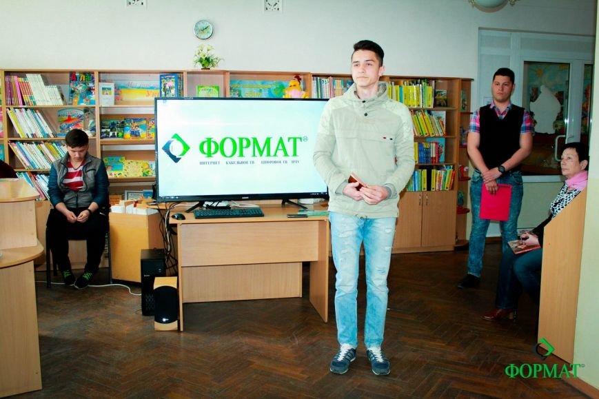 Книги. Кофе. Интернет- или как инновации помогают творчеству молодежи, фото-4