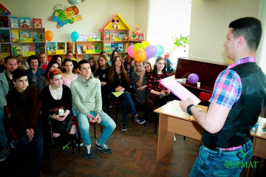 Книги. Кофе. Интернет- или как инновации помогают творчеству молодежи, фото-7