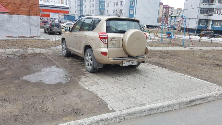 Всем по заслугам. Более 50 автовладельцев ответят за неправильную парковку, фото-1