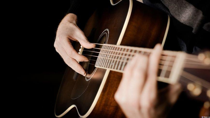 Gitarist-10647