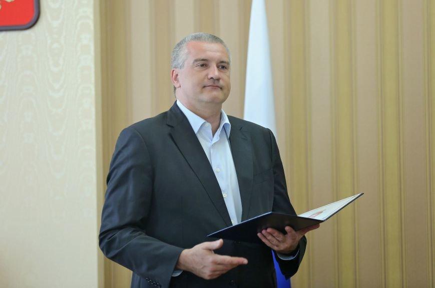 Аксёнов вручил грамоты и благодарности членам антитеррористической комиссии в Крыму (ФОТО), фото-2