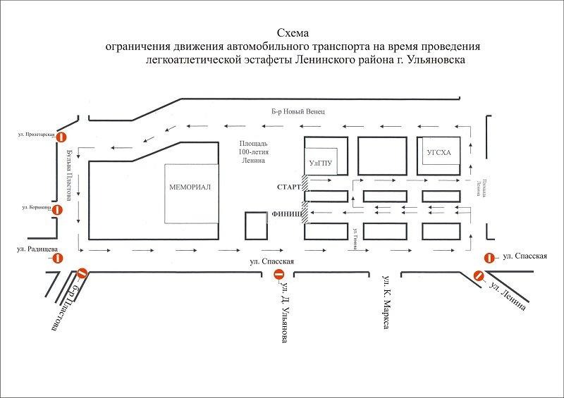СХЕМА с перекрытием ЛЕН Р-Н_0