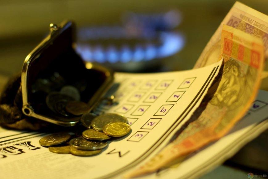 Субсидію з 1 травня не призначатимуть за наявності двомісячної заборгованості з оплати ЖКП, фото-1