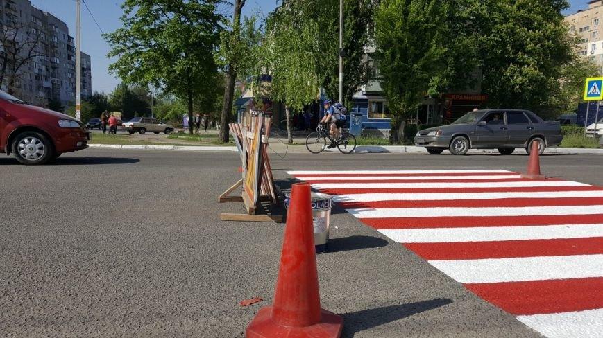 Новомосковск 0569 крас 2