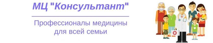 Новый кабинет УЗИ в Павлограде, фото-1