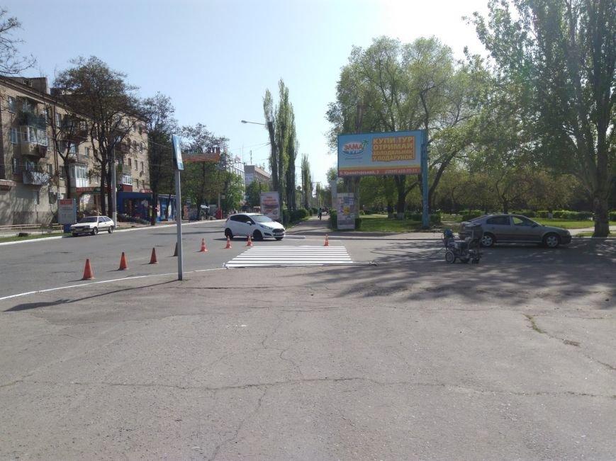 На краматорские дороги начали наносить разметку, фото-3