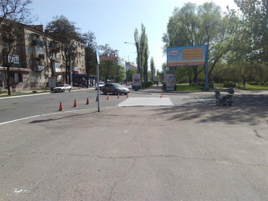 На краматорские дороги начали наносить разметку, фото-4