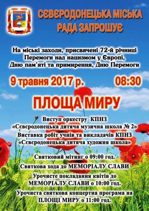 plakat_pokaz1