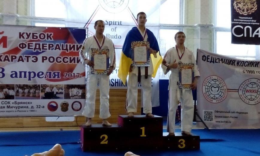 В Брянске каратисты из Покровска достойно выступили на Кубке Федерации Косики каратэ России, фото-2