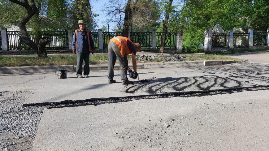 Новомосковск 0569 укра 7