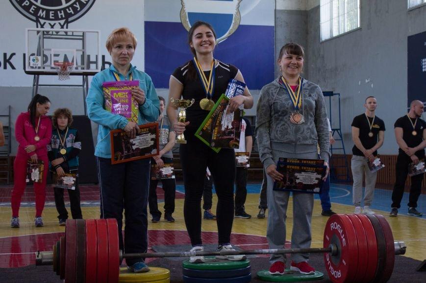 В Кременчуге состоялся Открытый турнир Кубок Титана по становой тяге (результаты и фотографии), фото-7