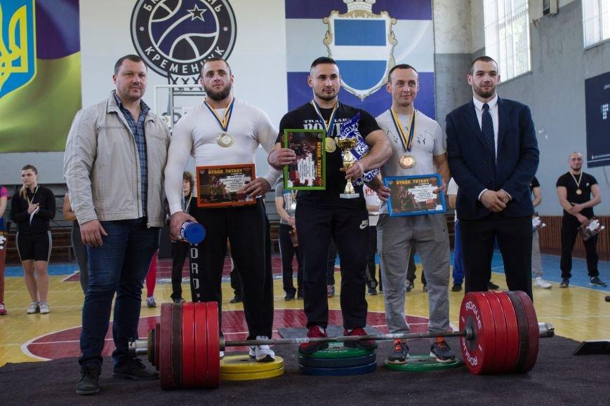 В Кременчуге состоялся Открытый турнир Кубок Титана по становой тяге (результаты и фотографии), фото-5