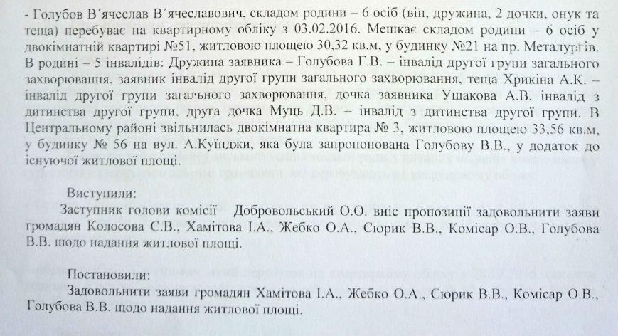 DSC_0318ы