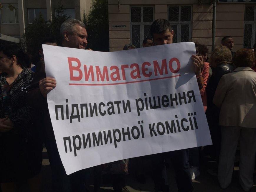У Львові стоматологи вийшли на пікет: відео та фото з місця події, фото-2
