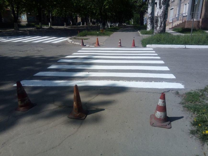 В Покровске обновляют пешеходные переходы, фото-2