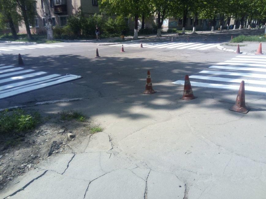 В Покровске обновляют пешеходные переходы, фото-1