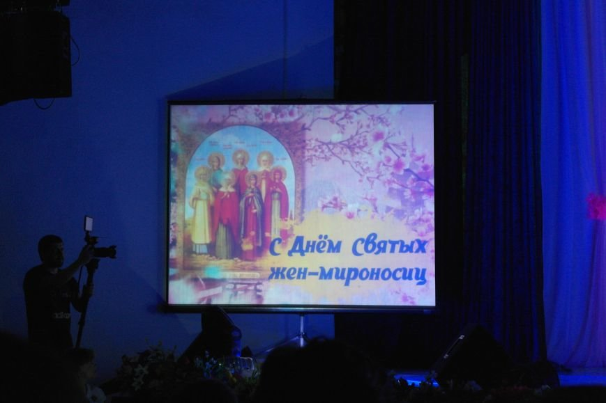В Покровске отметили День святых жен-мироносиц (ФОТО), фото-9