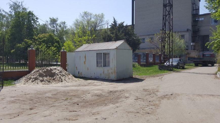 Новомосковск 0569 пля 1