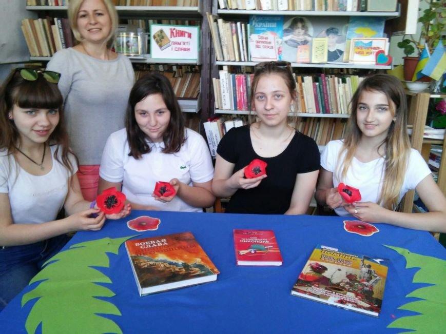 В никопольской детской библиотеке № 4 прошол мастер-класс ко дню памяти и примерения, фото-4