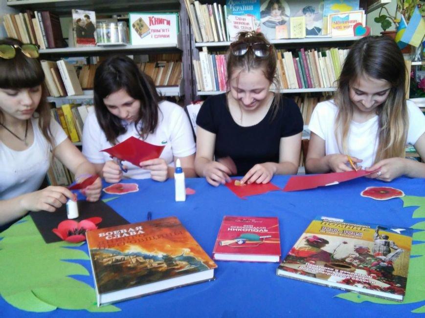 В никопольской детской библиотеке № 4 прошол мастер-класс ко дню памяти и примерения, фото-2