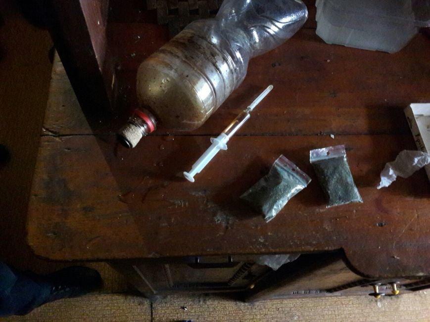 В Каменском мать троих детей торговала наркотиками, фото-1