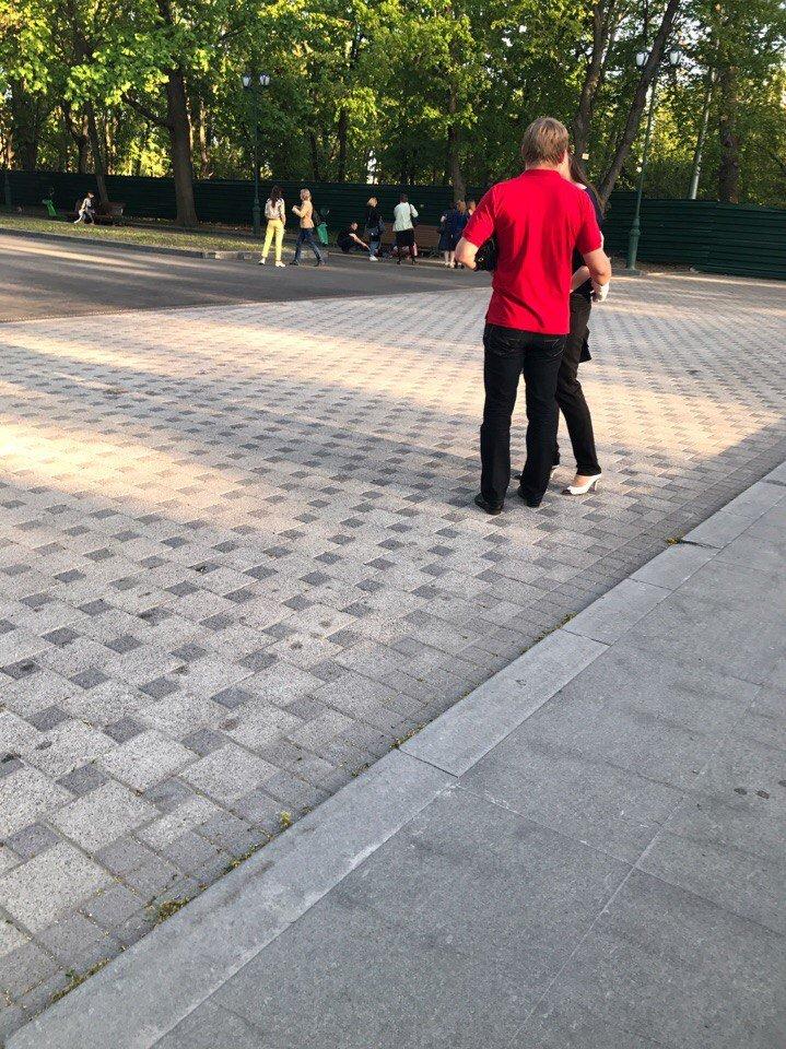 В парке Шевченко харьковчанин перерезал себе вены (ФОТО), фото-1