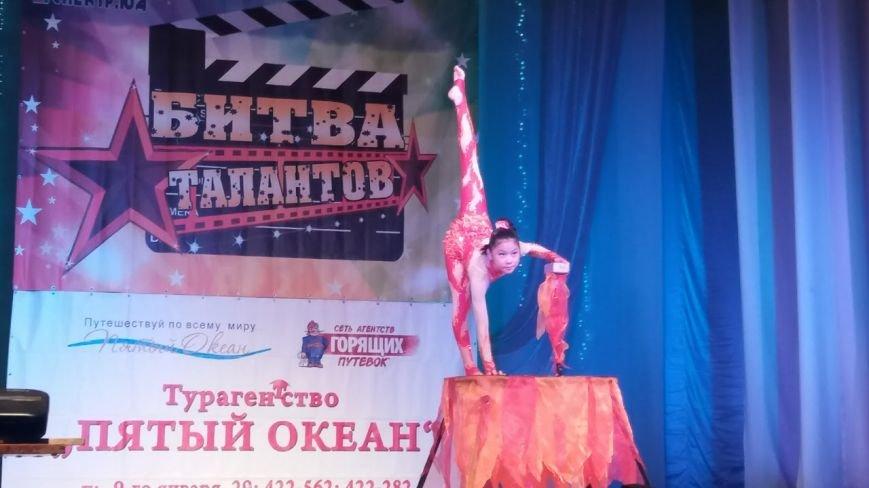 """В Херсоне завершился финал """"Битвы талантов"""", есть победители! (фото), фото-2"""