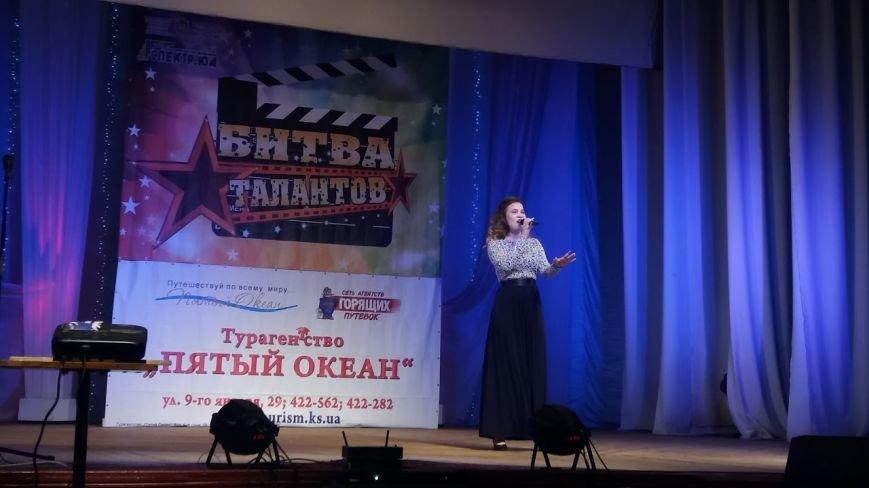 """В Херсоне завершился финал """"Битвы талантов"""", есть победители! (фото), фото-3"""
