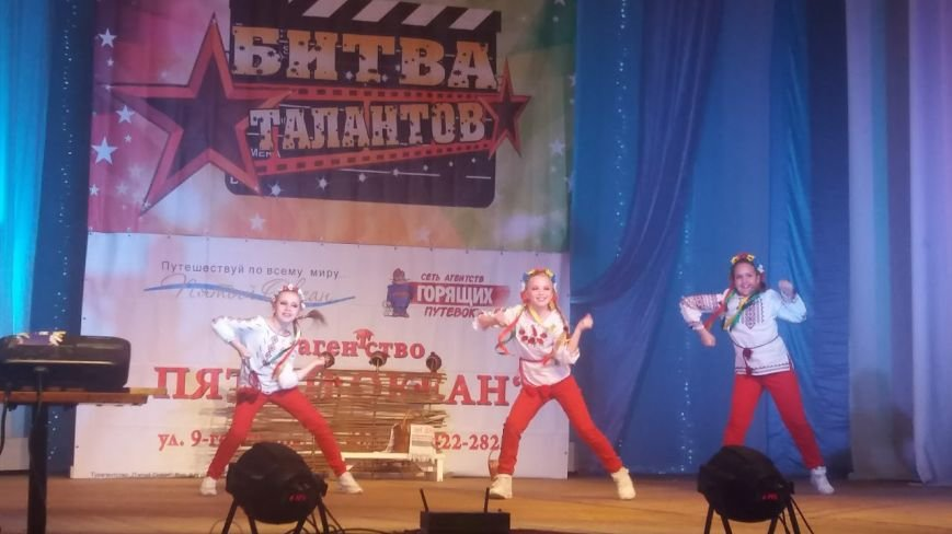 """В Херсоне завершился финал """"Битвы талантов"""", есть победители! (фото), фото-4"""