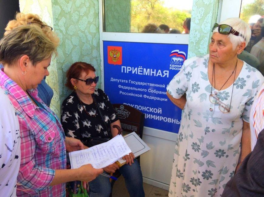 В Крыму на прием к Поклонской выстроилась огромная очередь (ФОТО), фото-1