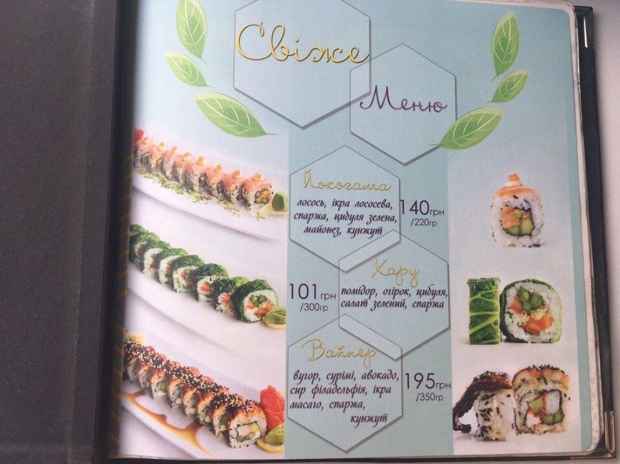 Тест-драйв закладів Львова: ресторан, у якому найбільший і найоригінальніший вибір японських страв (ФОТО), фото-4