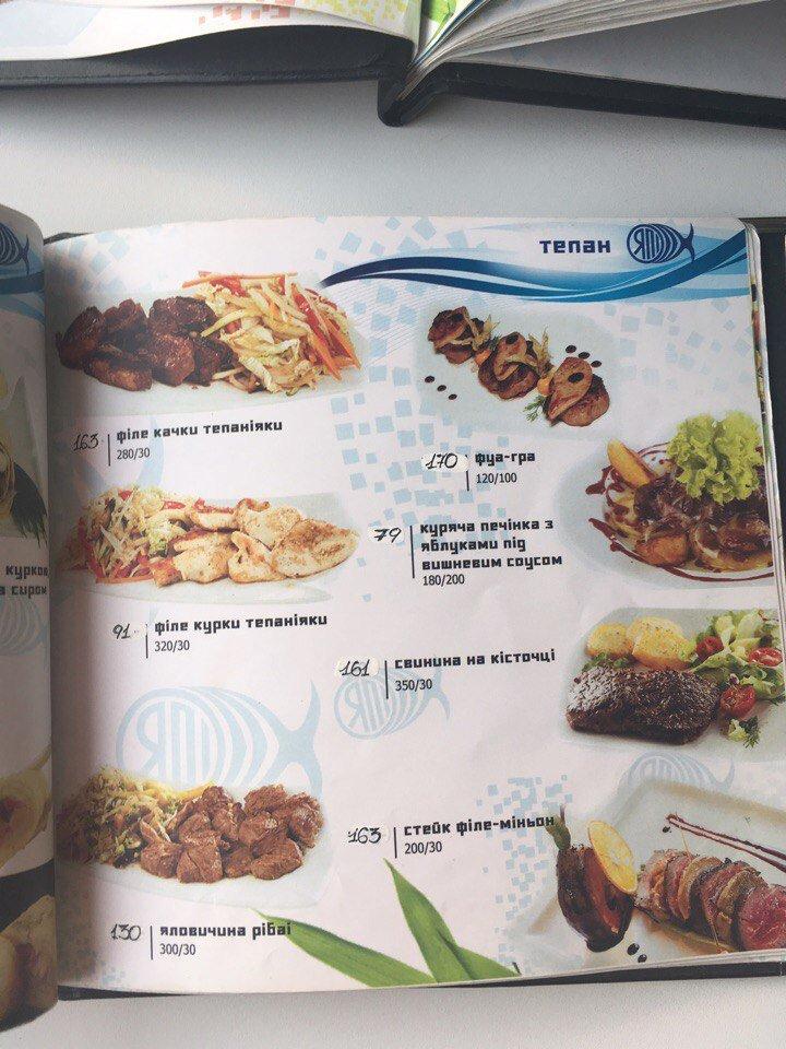 Тест-драйв закладів Львова: ресторан, у якому найбільший і найоригінальніший вибір японських страв (ФОТО), фото-5