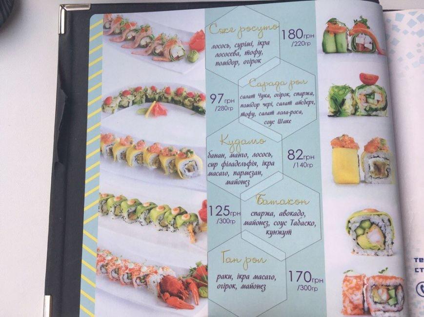 Тест-драйв закладів Львова: ресторан, у якому найбільший і найоригінальніший вибір японських страв (ФОТО), фото-8