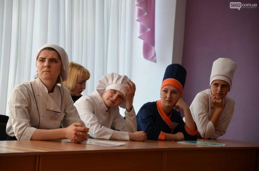 Каменчанка представит Днепропетровщину на Всеукраинском конкурсе кондитеров, фото-14