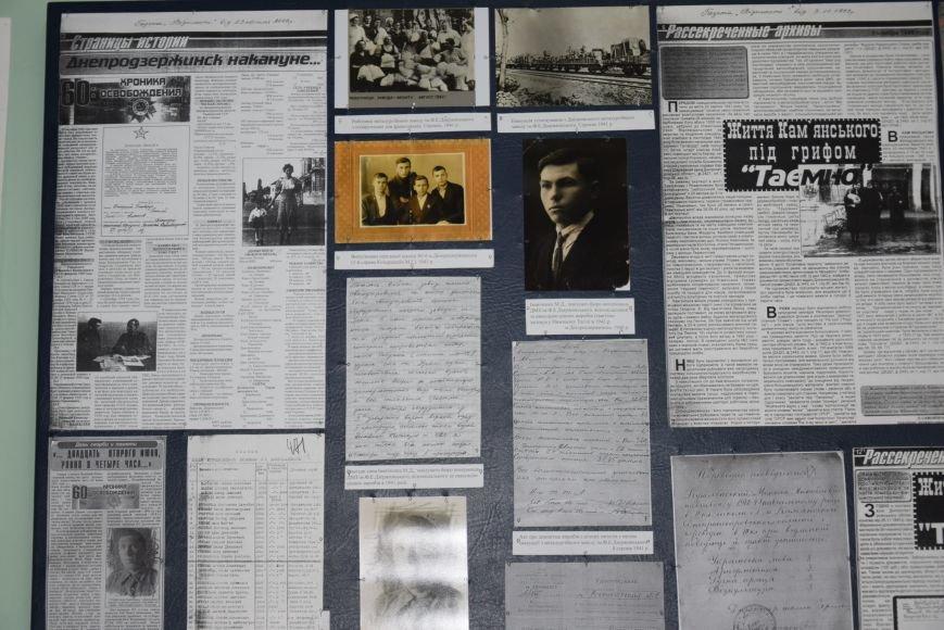 В архиве Каменского открылась выставка, посвященная войне, фото-1