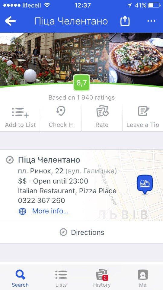 ТОП-10 закладів Львова за версією користувачів Foursquare, де можна скуштувати найсмачніше вино (ФОТО), фото-4