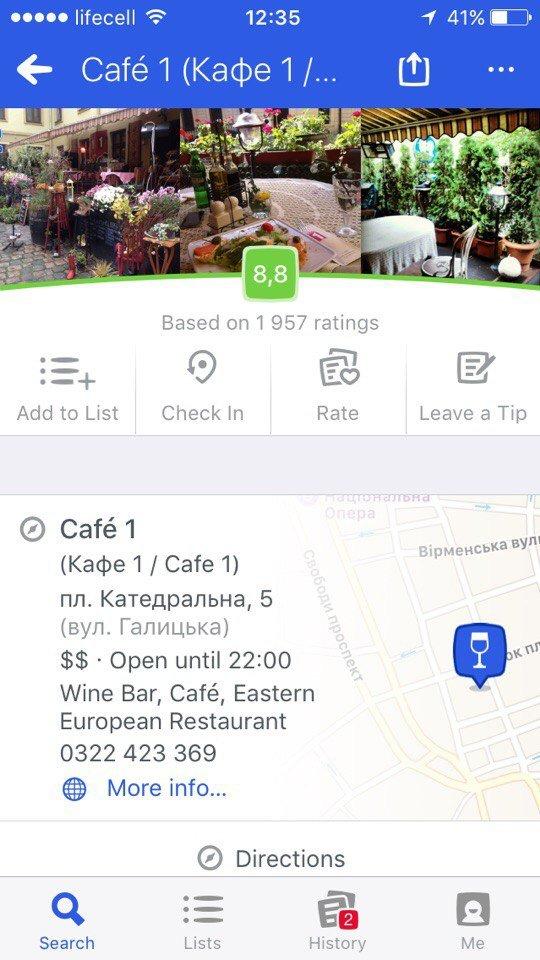 ТОП-10 закладів Львова за версією користувачів Foursquare, де можна скуштувати найсмачніше вино (ФОТО), фото-6