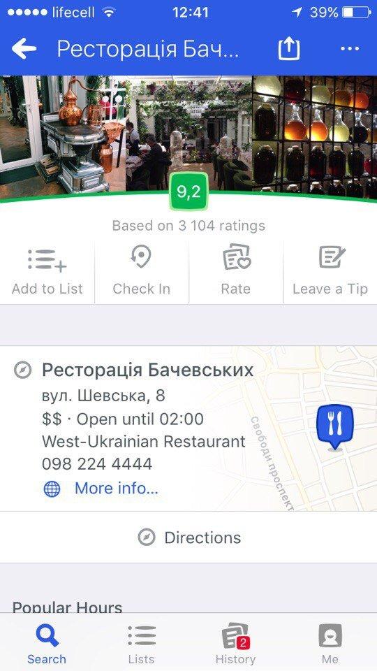 ТОП-10 закладів Львова за версією користувачів Foursquare, де можна скуштувати найсмачніше вино (ФОТО), фото-8